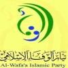 Bahreyn Elvefa: Halife rejimi Siyonistlerin uşağıdır