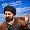 Bahreyn Halkı Canını Ve Değerlerini Savunmak İçin Silahlı Mücadele Hakkına Sahiptir