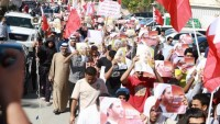 İnsan hakları Merkezi'nden, Bahreyn Mahkemesinin yetkilerinin artmasına tepki
