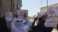 Bahreyn Halkının Şeyh İsa Kasım'a Destek Gösterisi Sürüyor