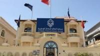 Bahreyn el-Vefak Cemiyetinden Arabistan'daki Toplu İnfaza Tepki