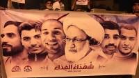 Bahreyn'de rejim karşıtı gösteri yapılacak