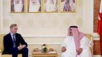 Siyonist Bahreyn Rejiminden ABD'nin İran karşıtı tutumuna övgü!