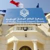 Siyonist Bahreyn mahkemesi, Vefak Cemiyeti'nin kapatılmasına karar verdi