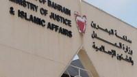 Bahreynli 23 vatandaşa idam ve müebbet hapis cezaları