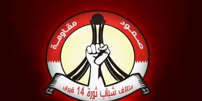 Bahreyn Halkı siyonist rejimle ilişkilerin normalleşmesini protesto etti