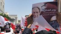 Bahreyn'de 7 Siyasi Muhalif Tutuklandı