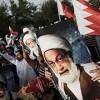 Bahreyn Halkı, ed Doraz Camisi için rejim tarafından imam atanmasına karşı çıktı