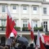 Bahreyn'de protesto eylemleri sürüyor