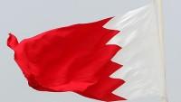 Bahreyn'de 4 aktivist daha göz altına alındı