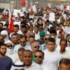 Bahreyn'de rejim karşıtı gösteriler sürüyor