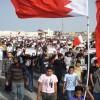 Bahreyn halkının Şeyh Selman'a destek gösterileri sürüyor