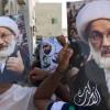 Bahreyn halkı, Şeyh İsa Kasım'a destek yürüyüşü düzenledi