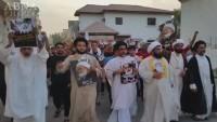 Bahreyn halkı sokaklara inecek