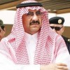 Riyad Maname'yi tehdit etti: Tahran'la ilişki kurma