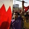 Bahreyn halkının rejim karşıtı gösterileri sürüyor