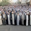 Bahreyn'li alimlerden idam kararlarına sert tepki