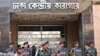 Bangladeş'te Cemaat-i İslami'nin 6 üyesi idama mahkum edildi