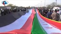 Basra halkından, Haşdi Şabi ve İran'a destek gösterisi