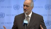 Caferi: Arabistan ve Batı, Cenevre Müzakerelerini Yok Ediyor