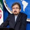 Kasımi: BM genel sekreterin İran ile ilgili raporu itibarsızdır