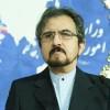 İran Dışişlerinden Pampeo'nun Sözlerine Tepki