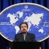 İran: Amerikan tarzı müzakereye güven olamaz