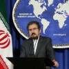 Kasımi: Suudiler, Siyonistler'in yanında Ortadoğu'da cinayet simgesidir