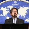 İran Dışişleri Bakanlığı: İran'ın Suriye'de İHA'sı bile yok