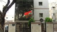 Belarus, Tel Aviv'deki büyükelçiliğini kapatma kararı aldı