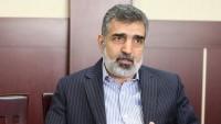 İran: Nükleer anlaşmadan çekilirsek, Fordo nükleer tesisi için planlarımız var