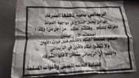 Suriye Ordusu Zebedani Operasyonuna Başlamadan Önce Askeri Helikopterlerle Halka Bildiri Dağıttı