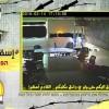Hizbullah, siyonist rejimin güvenlik kameralarına sızdığını duyurdu