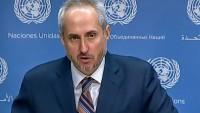 BM: Filistin Sorununun Çözülmesi İçin İsrail İşgaline Son Vermeli