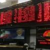 İran sermaye piyasası, dünyadaki 18 borsa arasında tek olumlu borsadır