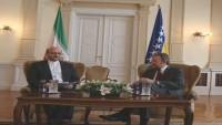 Bosna Hersek'ten İran'a övgü