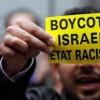 "Faslı Yahudiden İsrail hurmasına ""boykot"" kampanyası"
