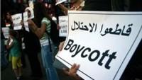 Siyonist Rejim, Küresel Boykot Hareketine Karşı Mossad'ı Yardıma Çağırdı