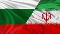 İran ve Bulgaristan arasında gümrük anlaşması