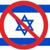 Siyonist İsrail: Beşar Esad iktidarda kalmak istiyorsa İran'ı Suriye'nin dışında tutmalıdır