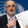 Caferi'den Teröristler Ve Yeni Kimyasal Saldırı Senaryoları Hakkında Uyarı