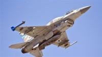 İsrail Savaş Uçakları Suriye'yi Bombaladı