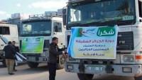 Cezayir yardım konvoyunun Gazze'ye girişi için Mısır'a çağrı