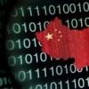 Çin'de siber suçlara yönelik düzenlenen operasyonlarda 15 bin kişi tutuklandı