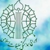 Cuma günü İran'da Anti emperyalizm gösterisi düzenlenecek