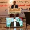 Filistin Direniş Grupları: Kudüs Asla Orşelim Olmayacak