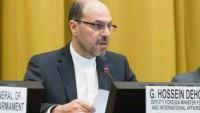 İran İslam Cumhuriyeti Dışişleri Bakan Yardımcısı: Amerika, dünya barış ve istikrarı için tehdittir