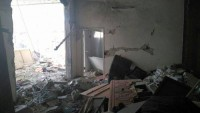Tekfirci Teröristler Dera Halkını Füzelerle Hedef Aldı