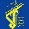 Devrim Muhafızları, Amerika'nın Suriye'ye saldırısını kınadı