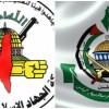 El-Aruri ve Şellah, İşgale Karşı Mücadelede Direnişin Birliğini Vurguladı